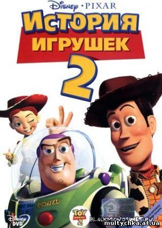 Миссия Дарвина (2009) на киного смотреть онлайн в качестве.
