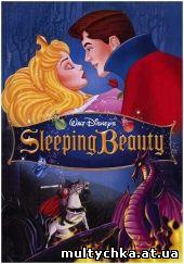 Спящая красавица онлайн